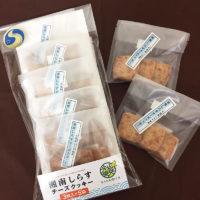湘南しらすチーズクッキー